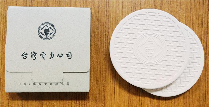 Taipower's Creative product 'Manhole cover coaster' —designed and made by using coal ash
