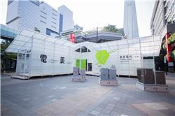 Dear, I turned the transformer box into an art! Taipower held the first transformer box themed exhibition today